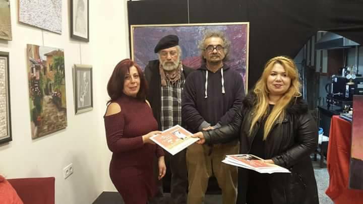 Sergisi, Dar Cephe Galeri'de açıldı:  World Art Friends Yarışması
